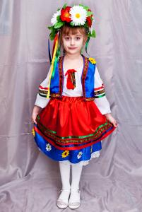 Украинский (детский)